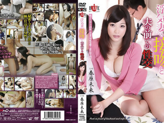 Miki Sunohara in Wife Cheating