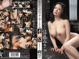 Miki Sato in Creamed for the Husband part 1